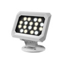 Traxon LED Wall Washer Shield XB-18 Dynamic White